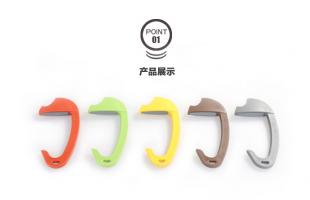 塑料创意挂包钩